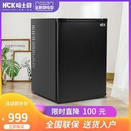 HCK哈士奇冰箱家商用小型办公室静音酒店厨房冰冷藏食材饮料柜