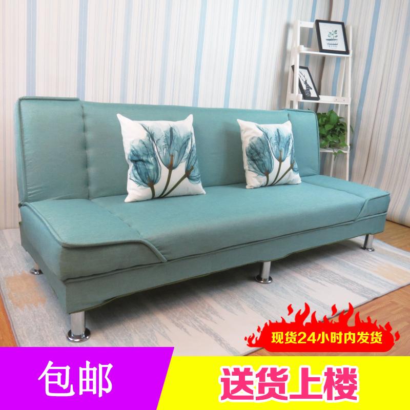 可折叠布艺沙发客厅小户型简易沙发单人双人三人沙发1.8米沙发床