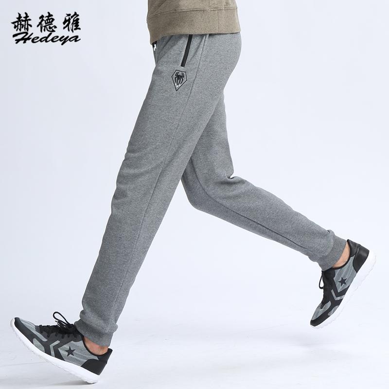 赫德雅秋季厚款大码运动裤长裤棉直筒男士休闲裤宽松收口束脚卫裤