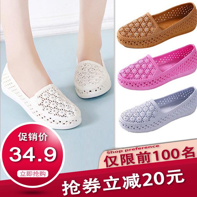 2019夏季洞洞女凉鞋平底护士鞋妈妈鞋软底塑胶雨鞋镂空透气工作鞋