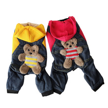 Dog clothes, autumn clothes, small dogs, medium-sized dogs, Teddy, autumn and winter, small milk dogs, four-legged puppies, pets, warm and lovely