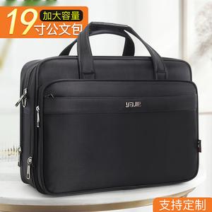 Yajie business men's bag super-capacity waterproof Oxford canvas briefcase 19-inch laptop computer shoulder business bag