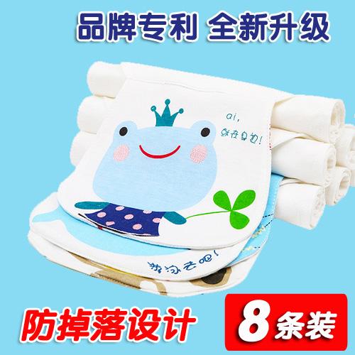汗巾 婴儿 纯棉 垫背 宝宝 加大 幼儿园