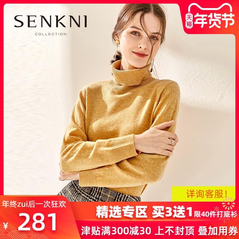 圣可尼100%绵羊毛高领套头针织衫打底修身百搭冬季新品S330208IG