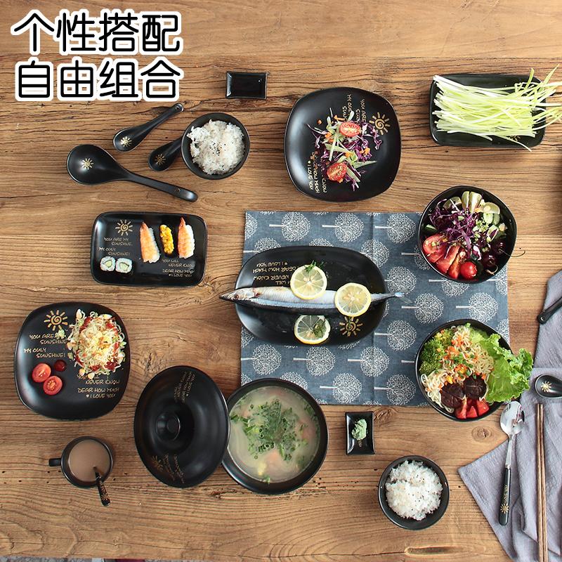 创意哑光黑色餐具家用釉下彩碗碟套装带盖汤碗大汤勺碗盘勺子筷子