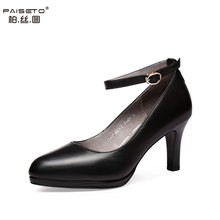 One word buckle single shoes cheongsam show soft bottom summer work clothes thick sole real leather shoes middle heel high heel waterproof platform women's shoes