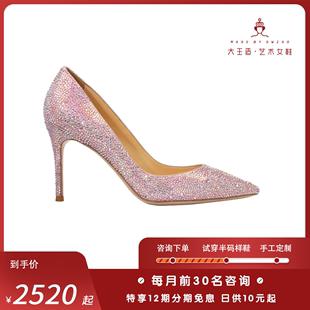 大王造艺术女鞋 闪钻水晶鞋婚礼结婚新娘鞋 CL红底尖头细跟高跟鞋图片