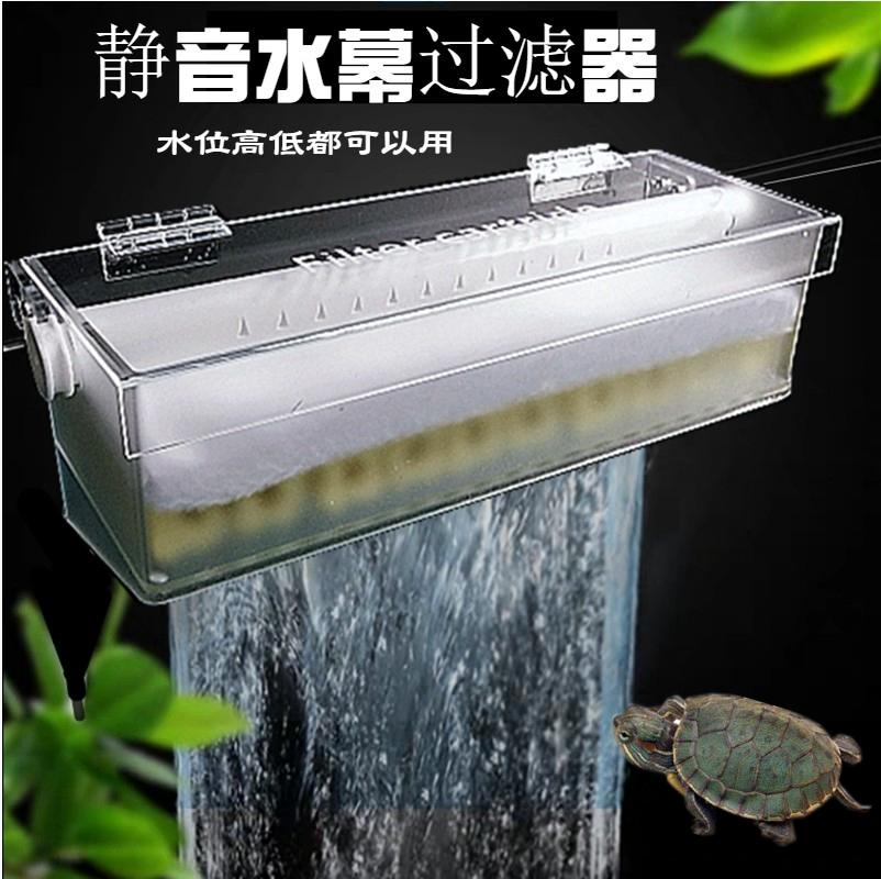 鱼缸上置静音水幕帘过滤盒乌龟缸低水位过滤器三合一增氧潜水泵吸