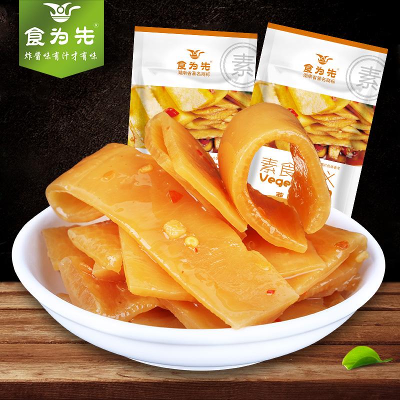 食为先萝卜脆皮 20g*20包 萝卜皮咸菜下饭菜榨菜独立包装开袋即食