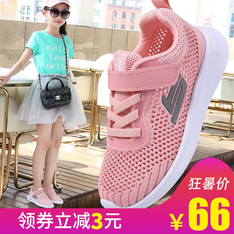 女童 运动鞋 透气 夏天 春秋 新款 男童 超轻 跑步