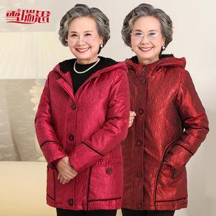 中老年羽绒服女中长款妈妈装大码女装老年人冬装加厚外套奶奶装