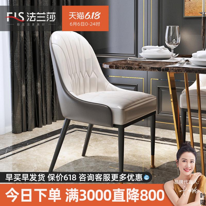 北欧轻奢餐椅简约现代网红椅子家用餐厅创意椅子靠背椅奶茶休闲椅