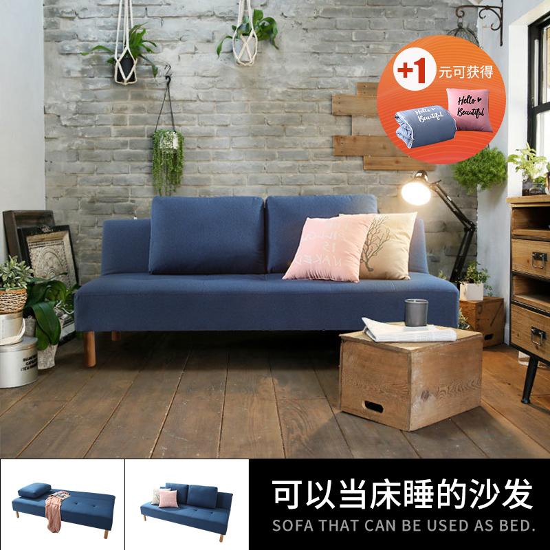 沙发床可折叠小户型1.8多功能卧室客厅两用双三人简易懒人沙发椅