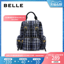 Belle bag mall same fashion plaid cloth backpack women's backpack x4528cx9
