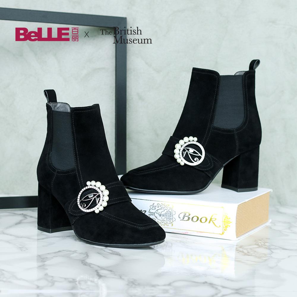 聚Belle/百丽2017冬大英联名款专柜英伦羊皮绒面女靴BRW42DD7