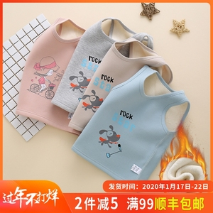 Baby warm plus velvet vest inside autumn and winter cotton baby vest thickened boy one year old girl girl child