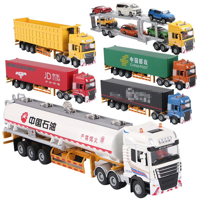 合金大号工程车油罐车卡车模型快递车集装箱货车轿车运输车玩具车