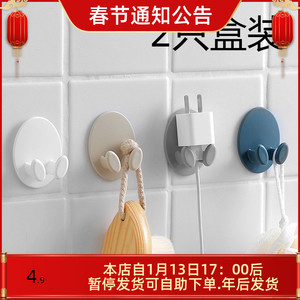 Nordic nail-free sticky socket socket hook power cord storage rack creative plug strong hook hook finishing