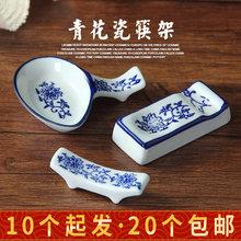 架陶瓷筷架 两yu4筷架皇朝gn康釉下彩餐具批.发筷托