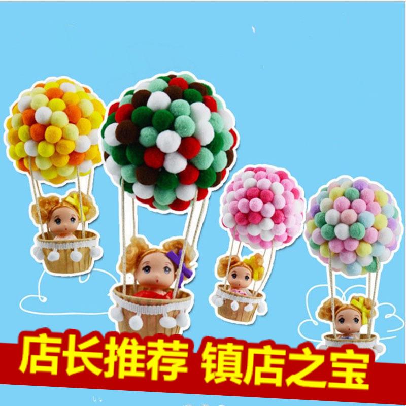 创意DIY发光热气球吊灯材料包套装幼儿园其他手工制作益智玩具