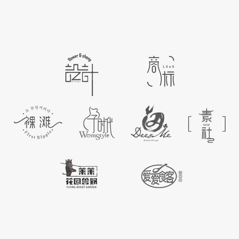 外卖标志设计原创家政商标公司网店网站大众点评美团头像图标字体