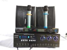 新品大功率lh2台设备卡st箱户外演出会议10寸家庭KTV音响套装