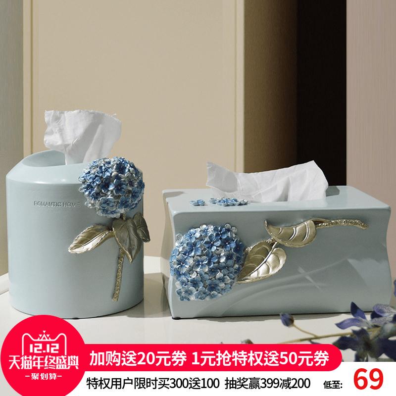 那澜多好创意欧式客厅可爱简约家用餐纸巾盒多功能抽纸盒卷纸筒盒