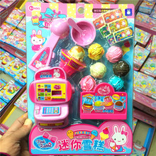 宝宝过家家粉红兔迷你雪糕冰激ge11玩具收xe过家家套装礼物