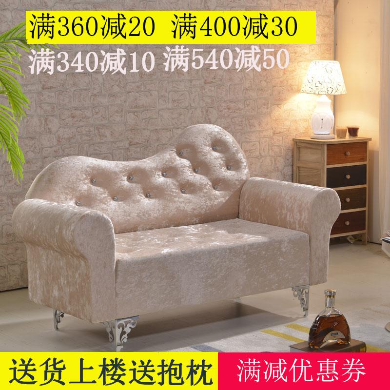 现代简约欧式布艺沙发单人双人三人小户型卧室KTV服装店铺贵妃椅