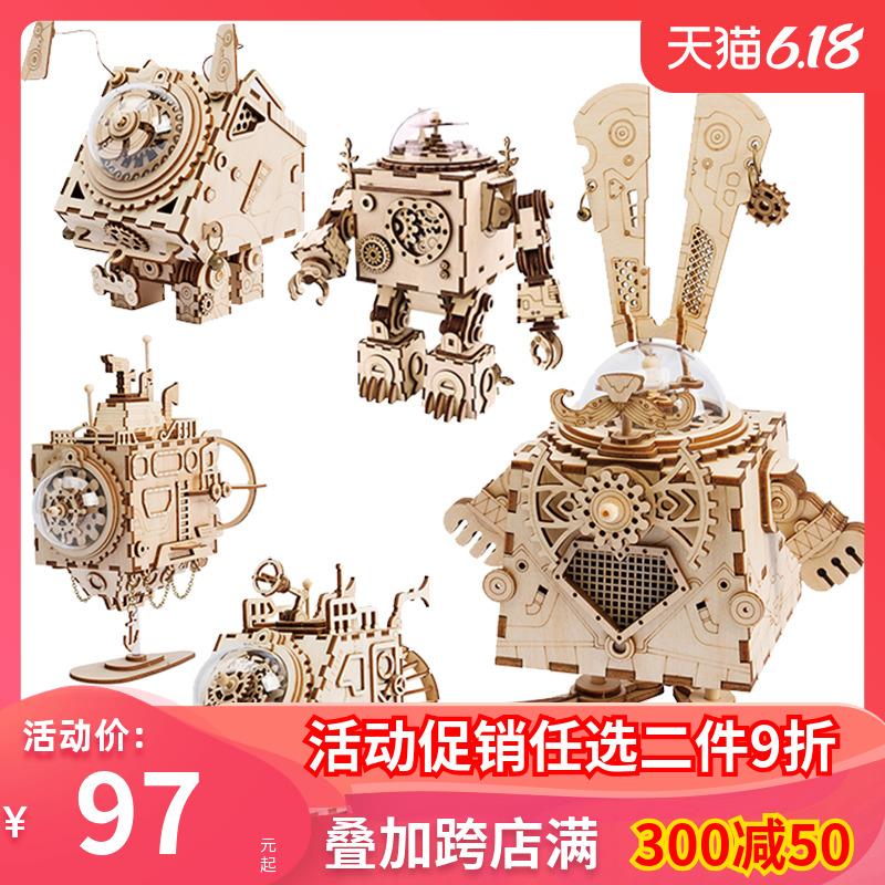 若态八音盒科幻音乐盒木质diy手工拼图模型玩具创意生日礼物男女