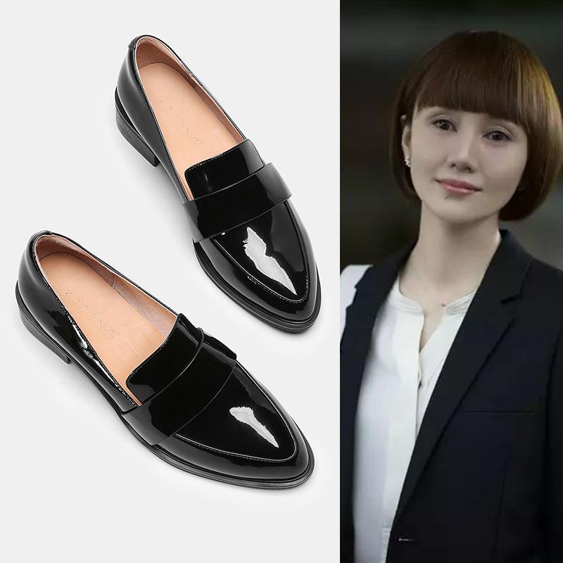 [¥239]漆皮乐福鞋女英伦风真皮尖头平底单鞋2020春款女鞋粗跟黑色小皮鞋