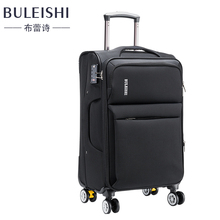 Blythe Oxford cloth suitcase Cardan wheel password suitcase men and women pull rod suitcase canvas suitcase boarding suitcase