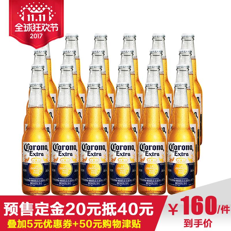 极速达 酒划算 墨西哥进口科罗娜啤酒330ml*24瓶整箱装