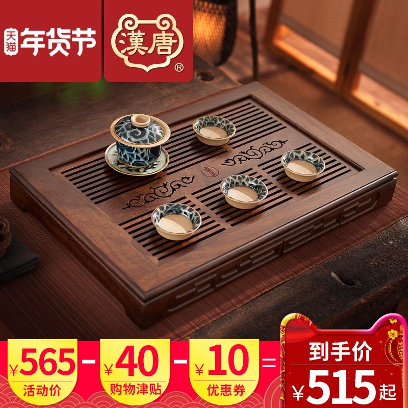 汉唐实木茶盘 大博古抽屉式简约茶台储排两用家用茶海 功夫茶具