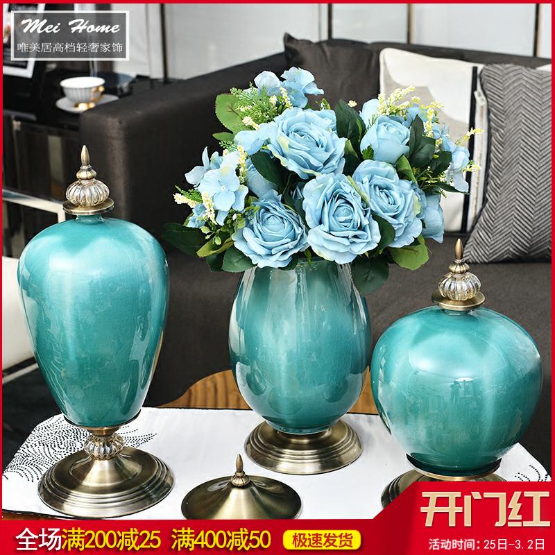 家居装饰品 新古典欧式客厅样板间陶瓷创意冰裂纹花瓶摆件套装