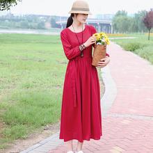 旅行文艺女装红色棉麻连衣裙收腰显xb13圆领大-w长裙秋