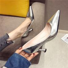 女鞋春季2021新款少女高跟zn11韩款细zy单鞋女OL工作鞋银色