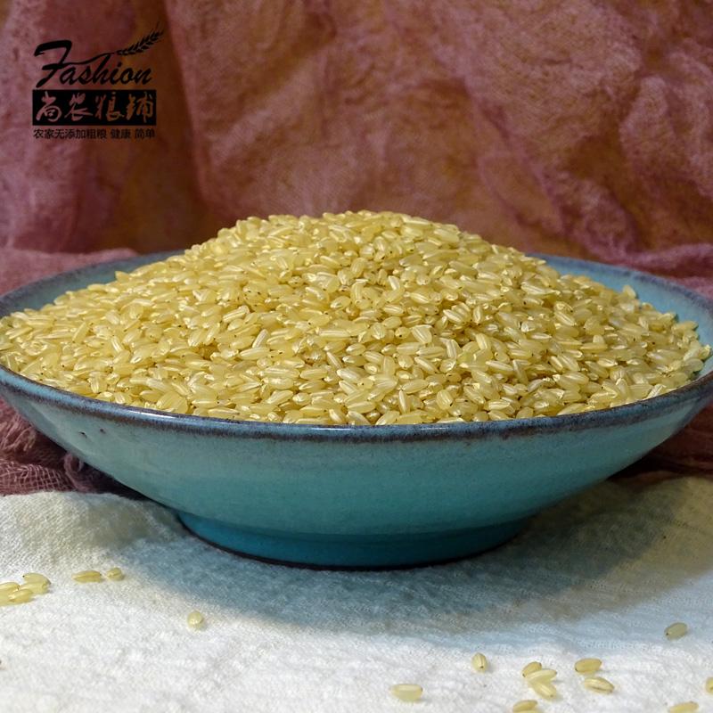 粗杂粮糙米500gX5包 粗粮主食新米胚芽米健身代餐粳米带皮