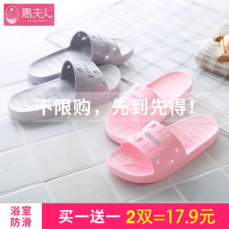 浴室 拖鞋 防滑 洗澡 镂空 托鞋 室内 夏天 男士 家用