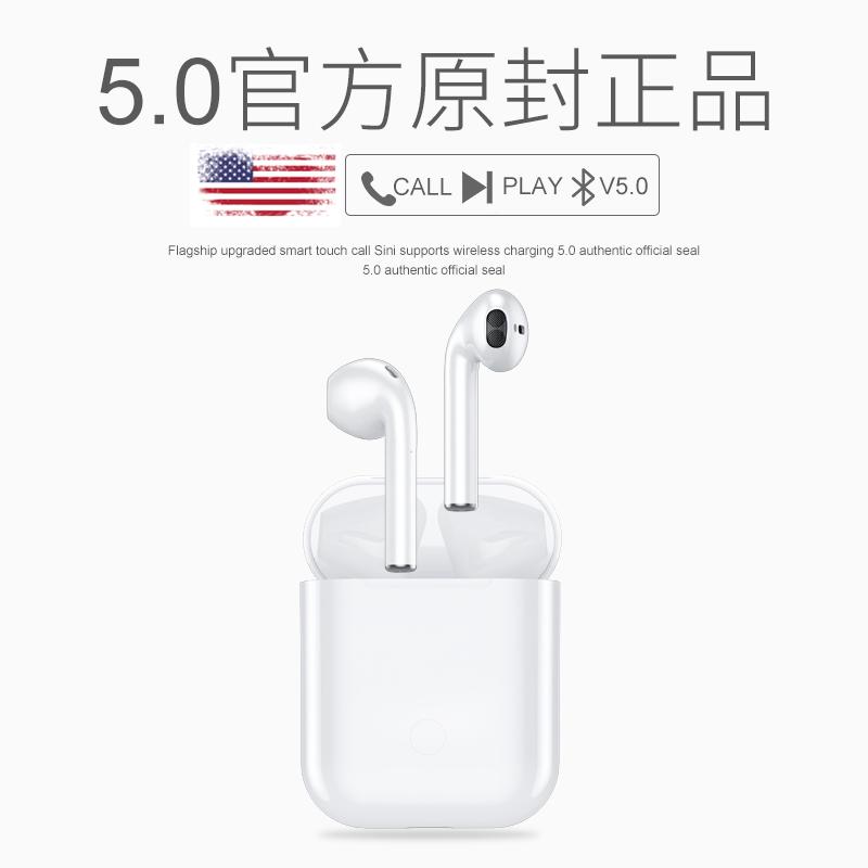 真无线蓝牙耳机双耳入耳式5.0运动开车可接听电话适用于iphone苹果安卓华为小米原装正品二代TWS一对男女通用