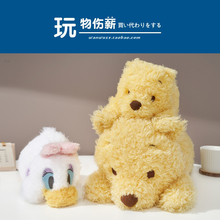 日本正ku0disnng正款迪士尼公仔趴姿唐老鸭维尼熊玩偶毛绒玩具
