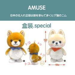 日本amuse正版会学说话会走路的声控电动柴犬豆太郎狗狗毛绒公仔