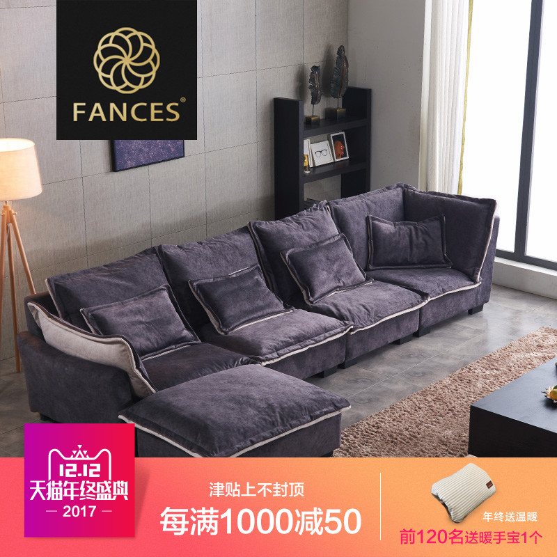 Fances  棉麻布艺沙发现代简约客厅整装可拆洗大小户型贵妃组合