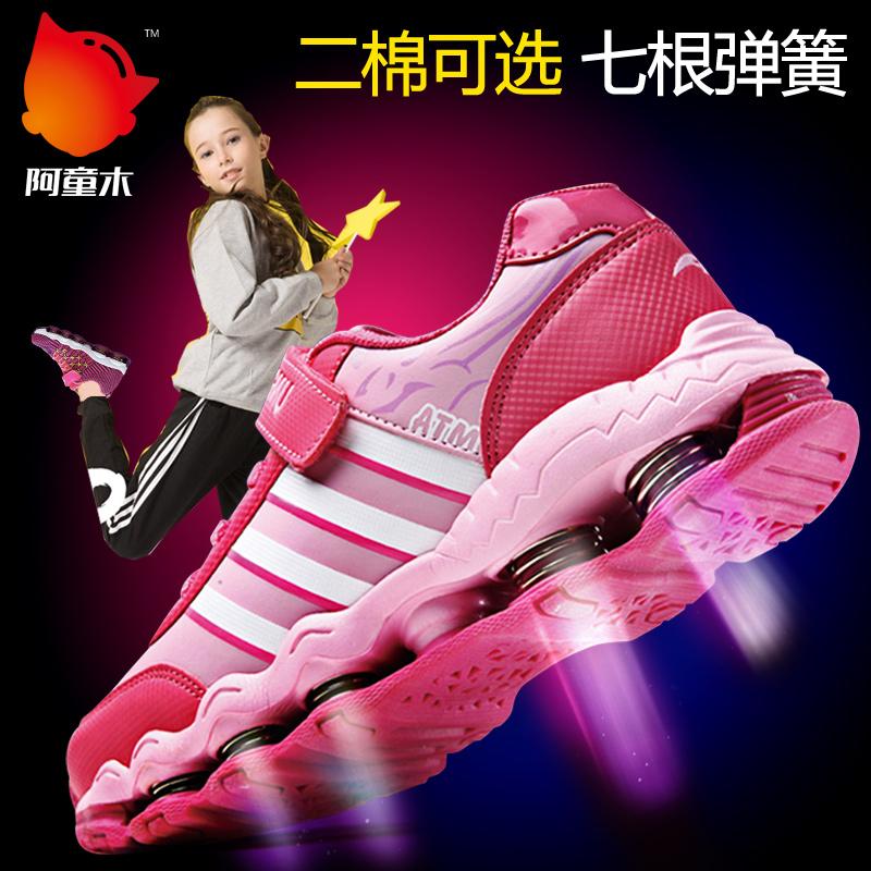 阿童木女童运动鞋跑步鞋秋冬加厚加绒二棉鞋小学生儿童鞋子女童鞋