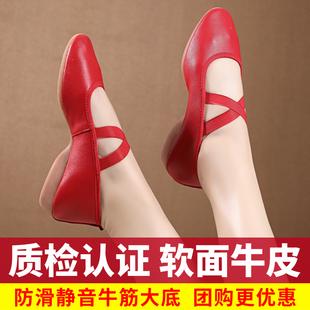 舞蹈鞋女真皮软底广场舞鞋红色牛筋底广场舞女鞋中老年四季跳舞鞋图片