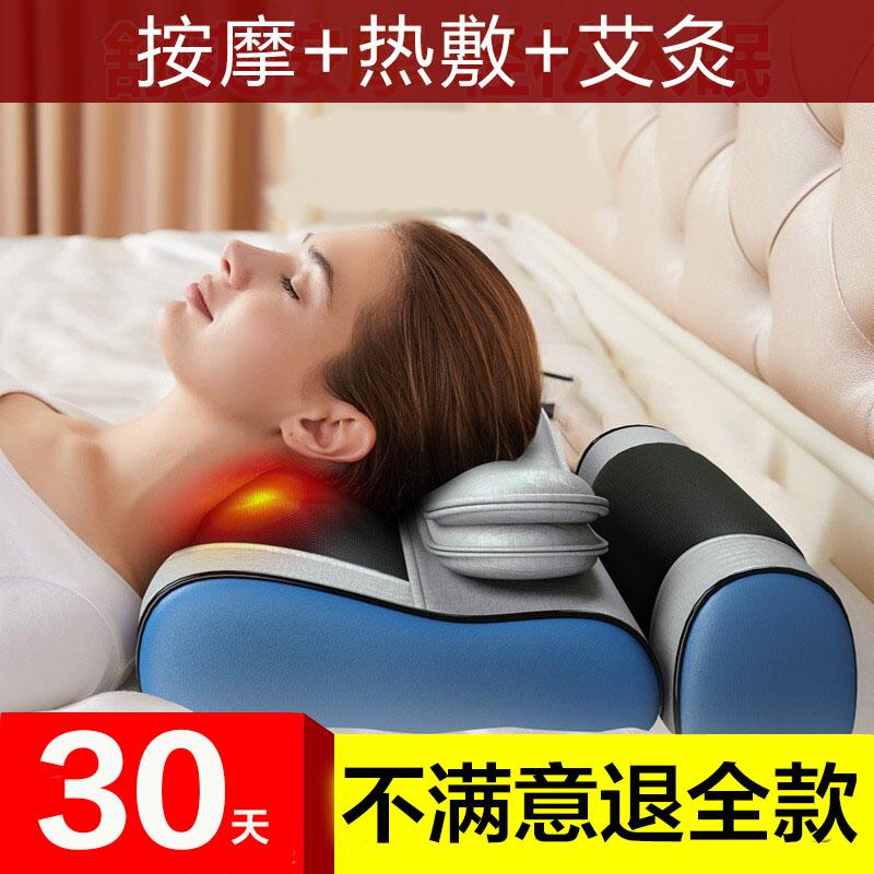 颈椎加热艾灸按摩枕头家用睡觉曲度变直矫正器热敷理疗护劲椎专用
