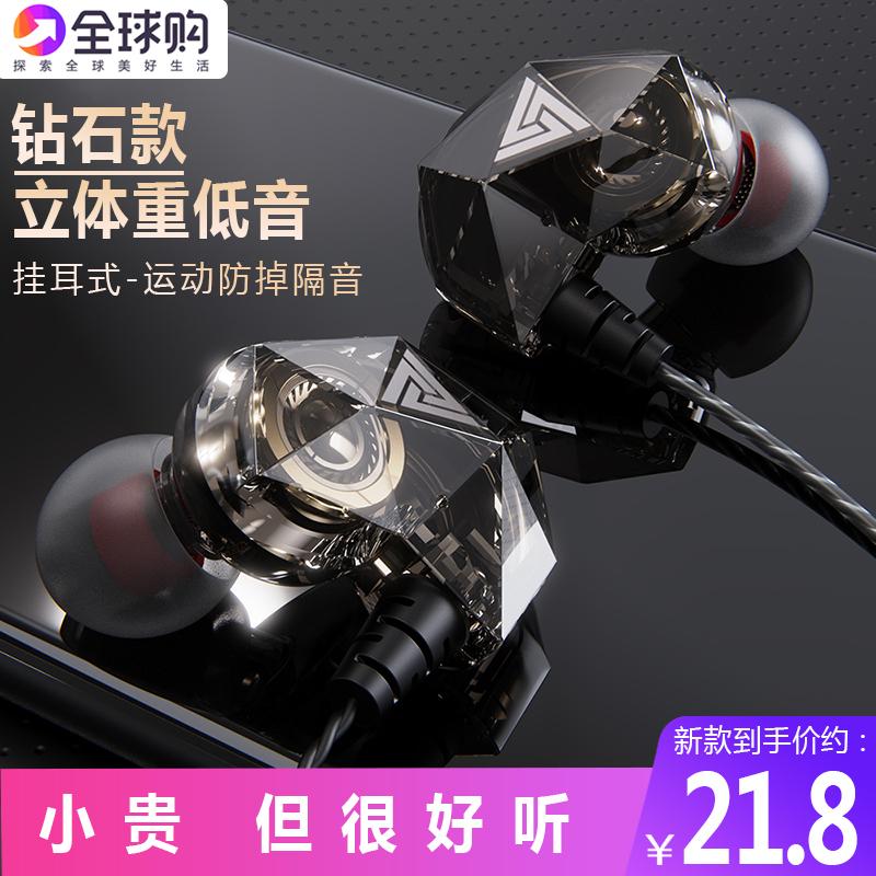 QKZ AK2立体重低音通用手机耳机挂耳式运动耳塞适用安卓苹果 包邮