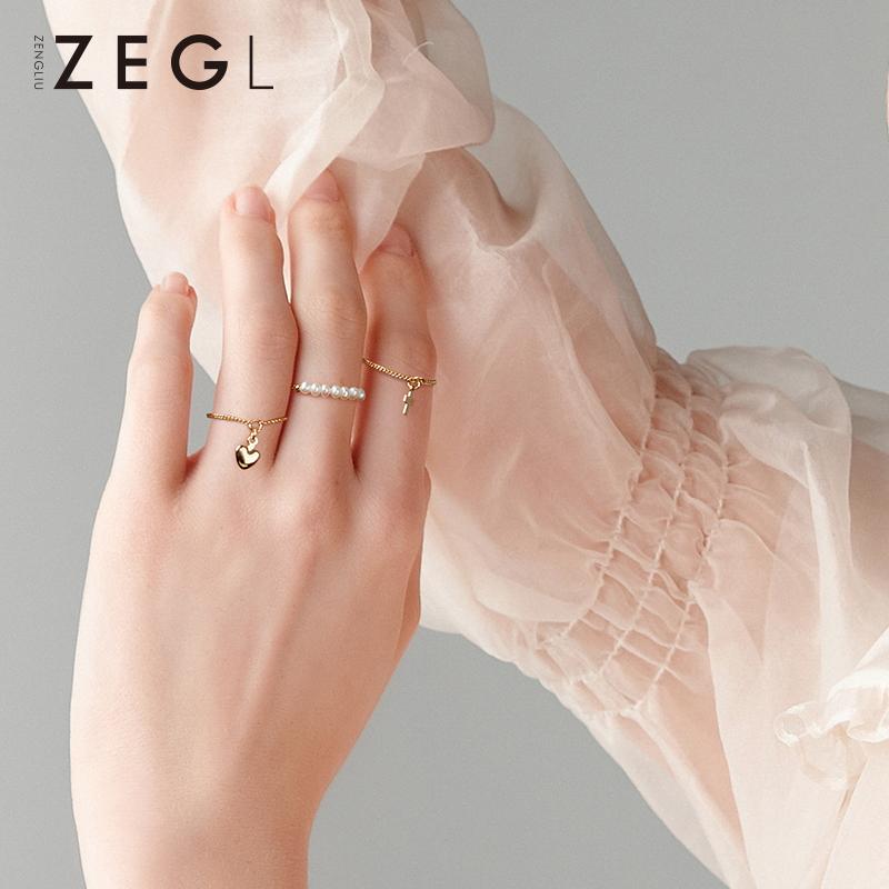 ZENGLIU冷淡风链条戒指女时尚个性软戒日式轻奢网红食指小指尾戒