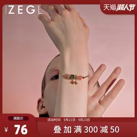 ZENGLIU小众设计好运麻将手镯女韩版简约开口个性手饰品网红饰品