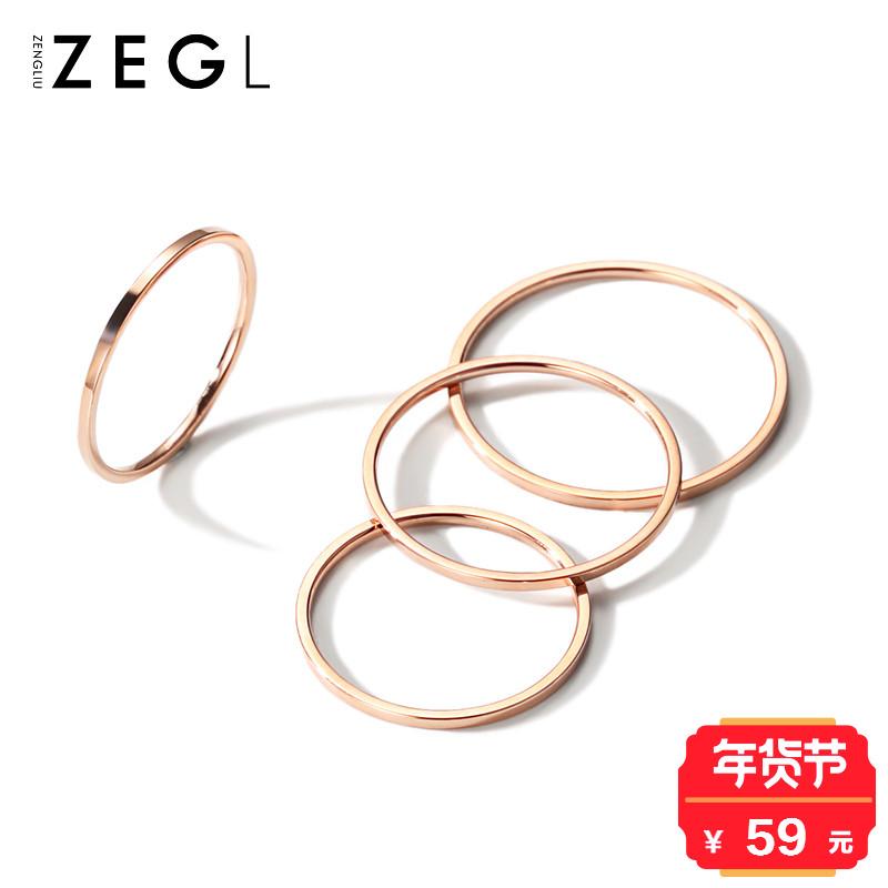 ZENGLIU韩国极细戒指 女镀18K玫瑰金食指环戒子饰品日韩装饰戒指